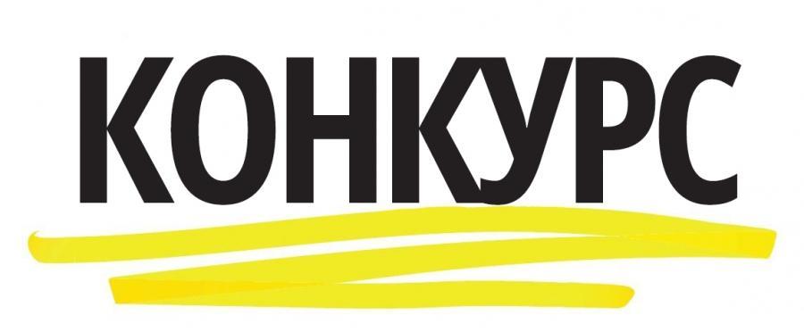 Увага, конкурс від медичного центру «Доктор Харків»